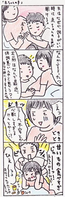 赤ちゃんの声