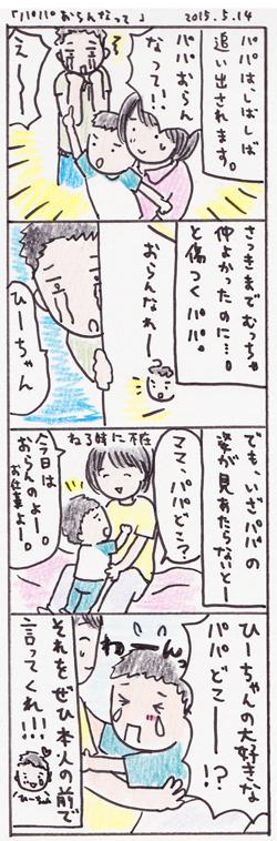 P01-2_02