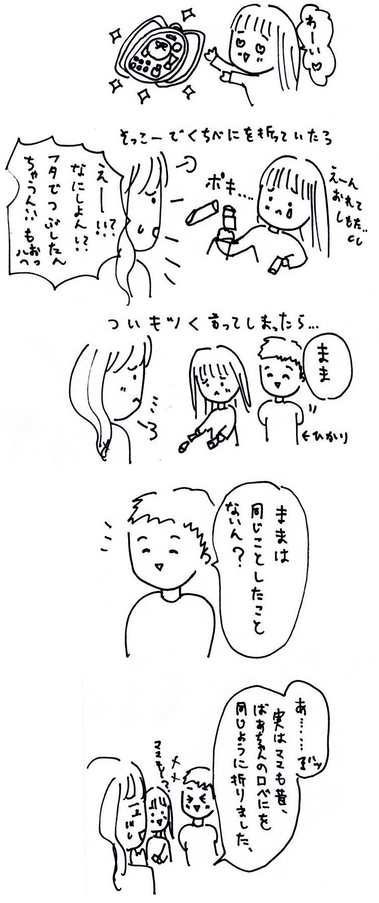Documents¥IMG_057