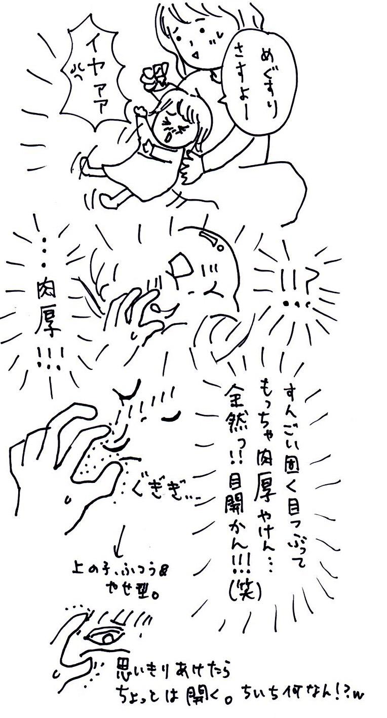 Documents¥IMG_059