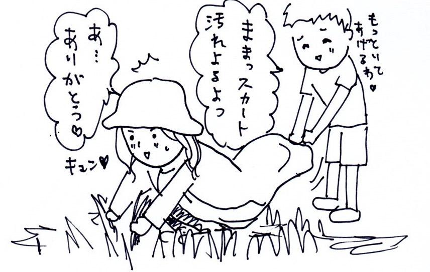 Documents¥IMG_060