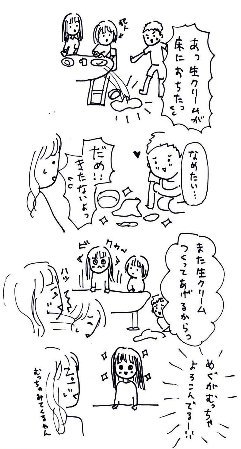 Documents¥IMG_061