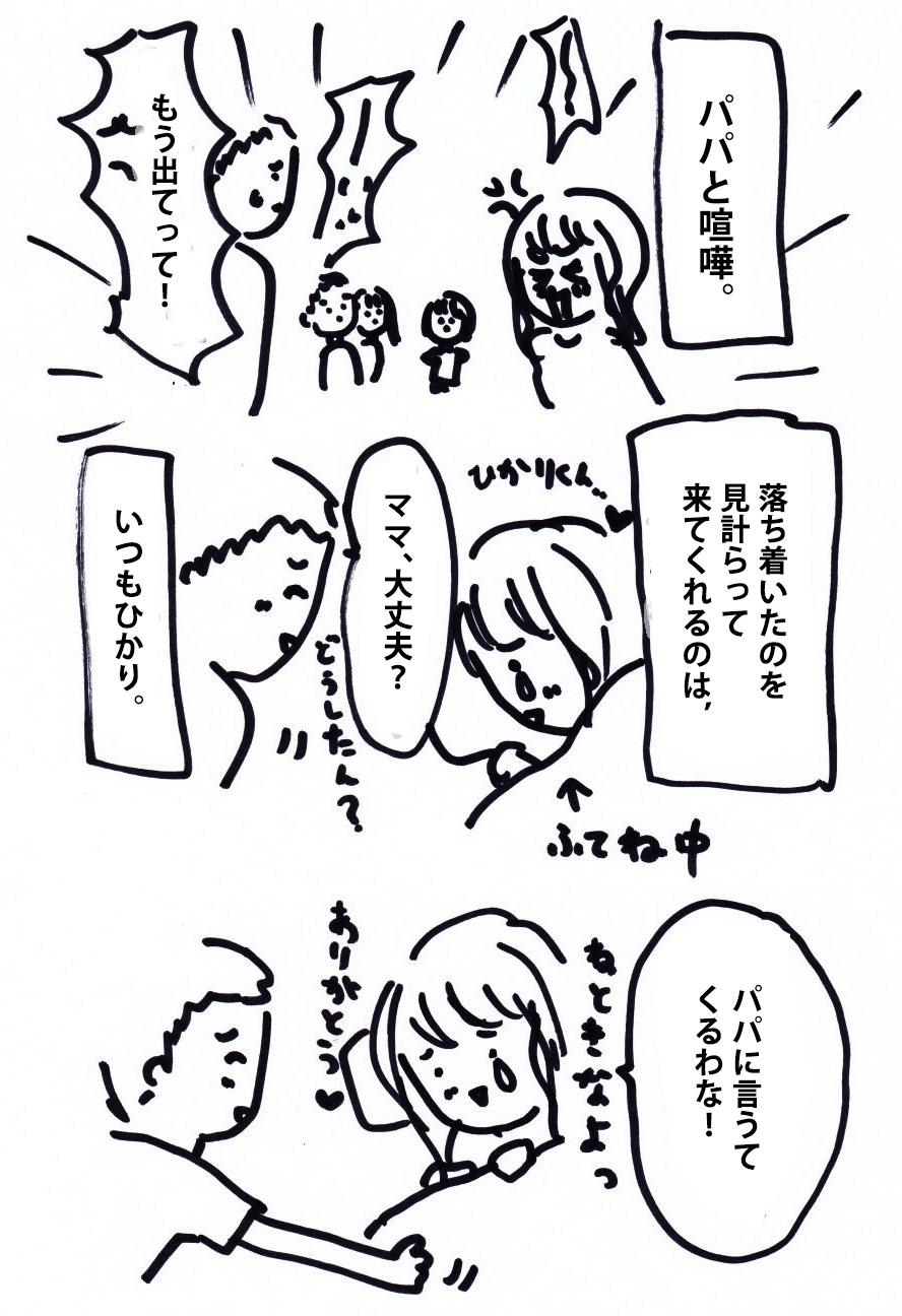 Documents¥IMG_065