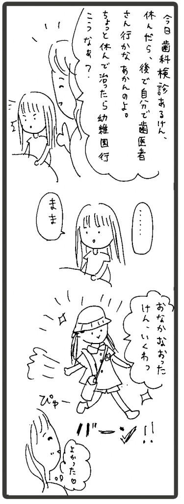 Documents¥IMG_079_04