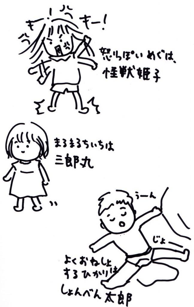 Documents¥IMG_086