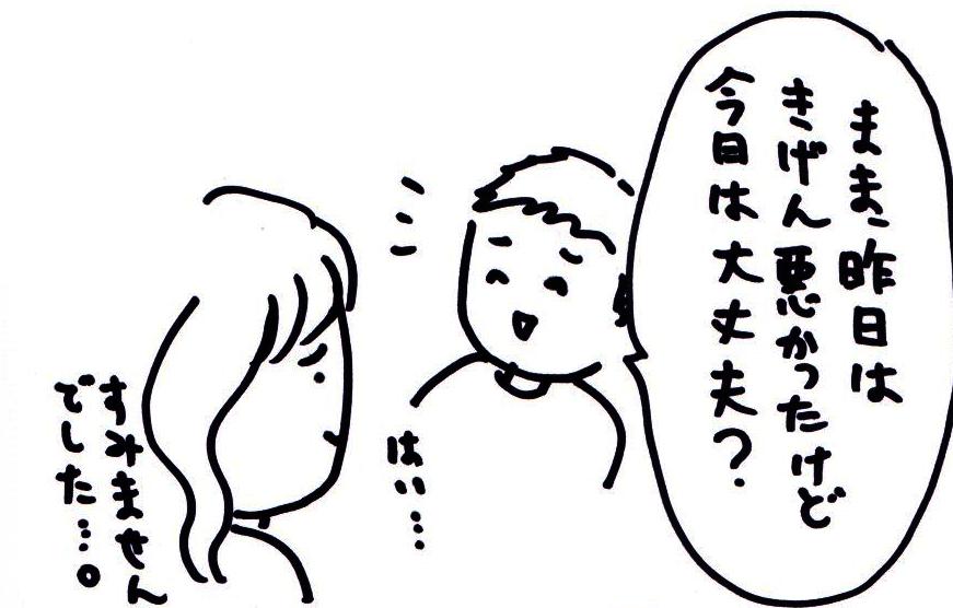 Documents¥IMG_087