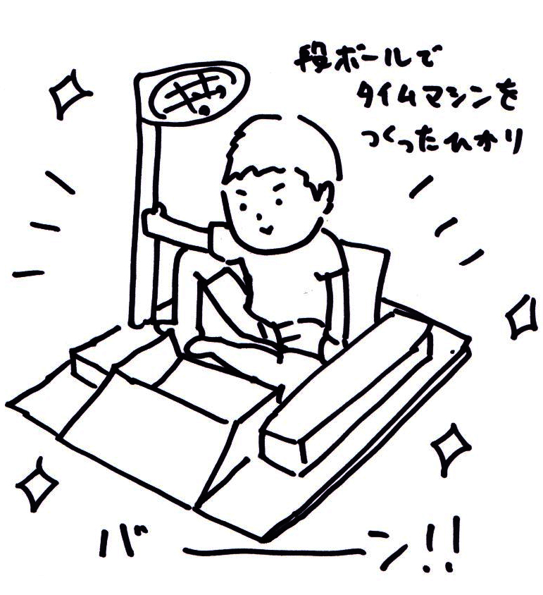 Documents¥IMG_089