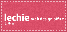 徳島 web制作 lechie web design office website